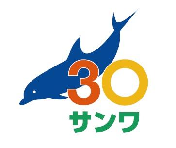 http://kaigo.main.jp/wp-content/uploads/2020/06/ROGO.jpg
